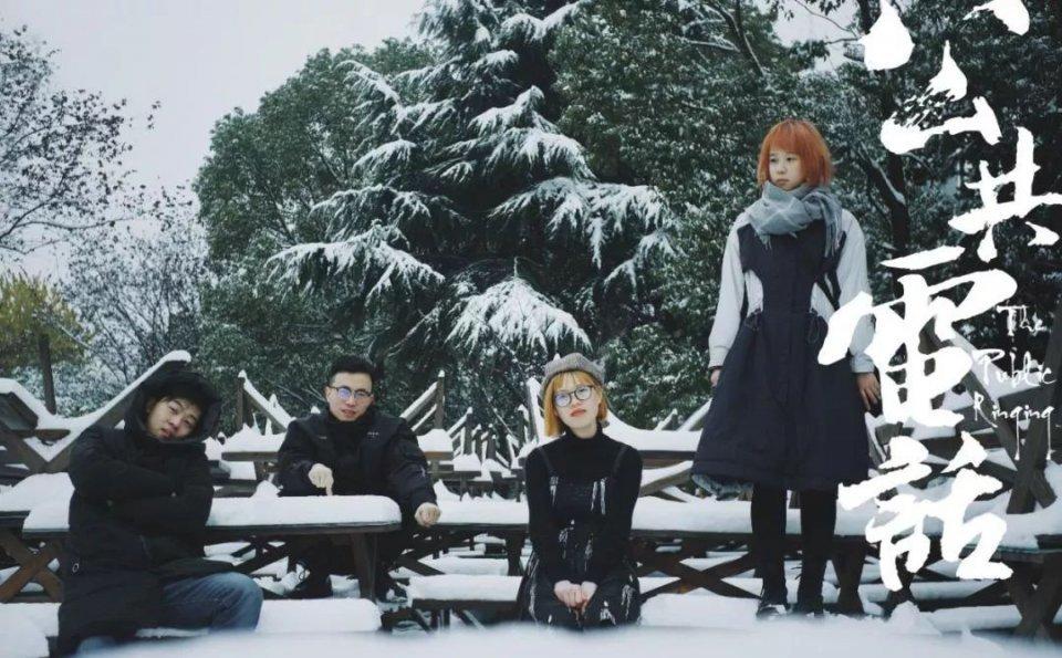校园有乐队-2019开学季,浙江大学生校园乐队音乐季开始啦!图片