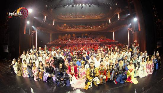 《剑网3》十周年发布会人气爆棚 外场嘉年华狂欢上演