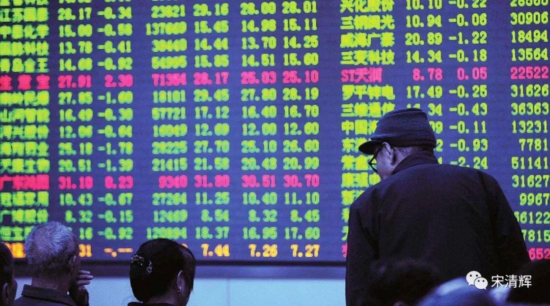 宋清辉:上市公司适度炒股 可利用好闲置资金 提高资金使用效率