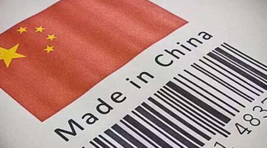 1978年中国经济总量金位居世界第_2015中国年经济总量