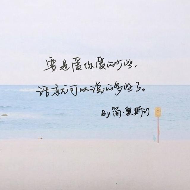像一个又一个汉字闪亮在有情有爱的人间文/李军怀无边无际的夜数控加工中心教学图片