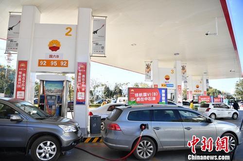 国际油价调价窗口3日再开启 料迎年内第十次上调