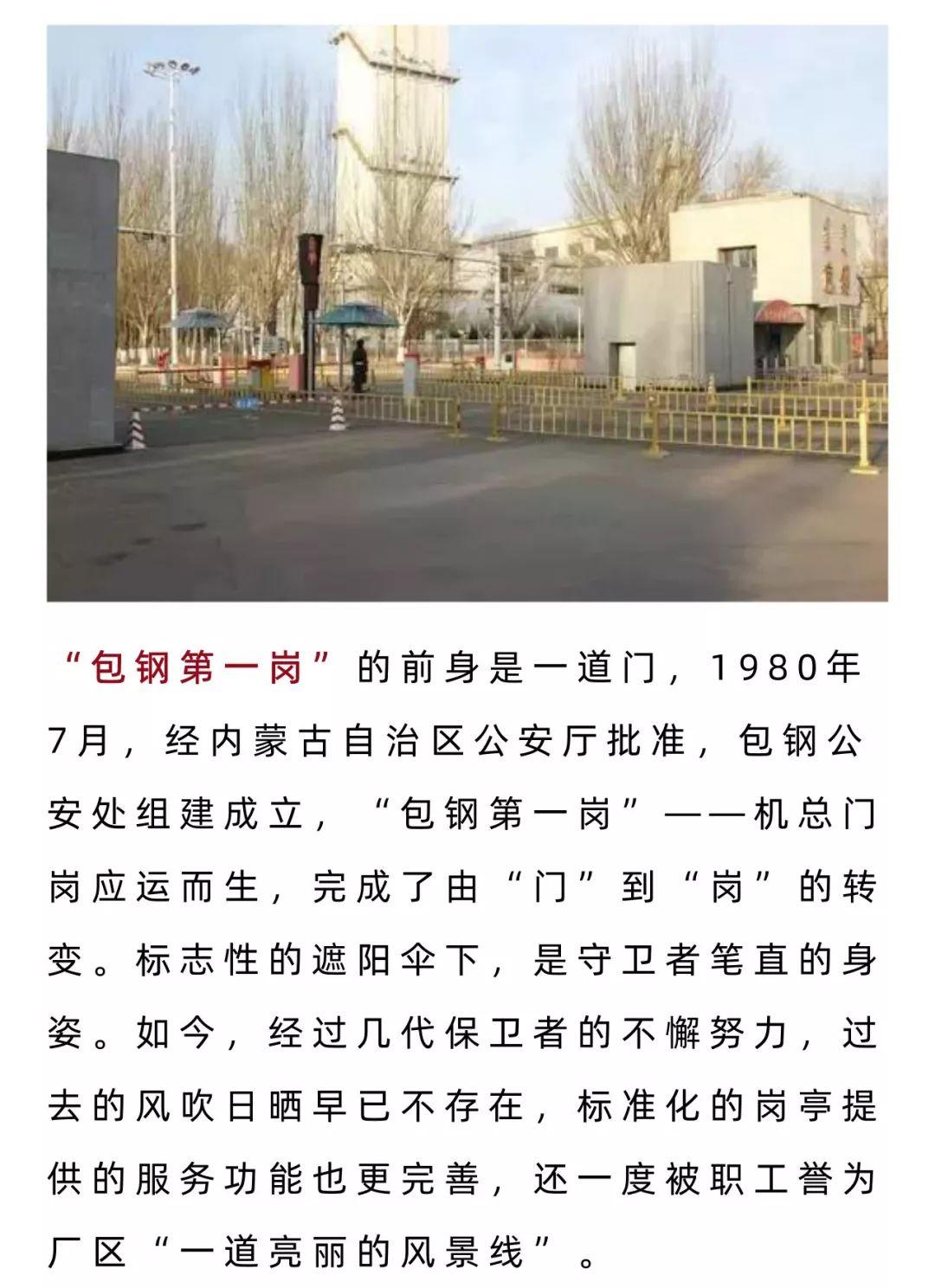 骚穴��i&�f_编 辑:赵雪莹 ,于 洋 文 图: 霍晓霞, 张铁建 校 对 :  沙郁楠, 谢 鹏