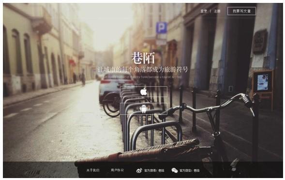网站什么:网页设计是技术与艺术的紧密结合,具体表现在以下几个方面。插图