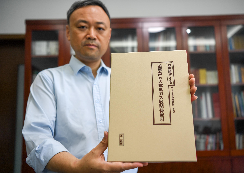 南京獲贈一批侵華日軍在華實施毒氣戰史料