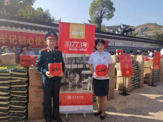 向湖南醴陵群众捐赠月饼 苏州稻香村致力温暖1亿家庭
