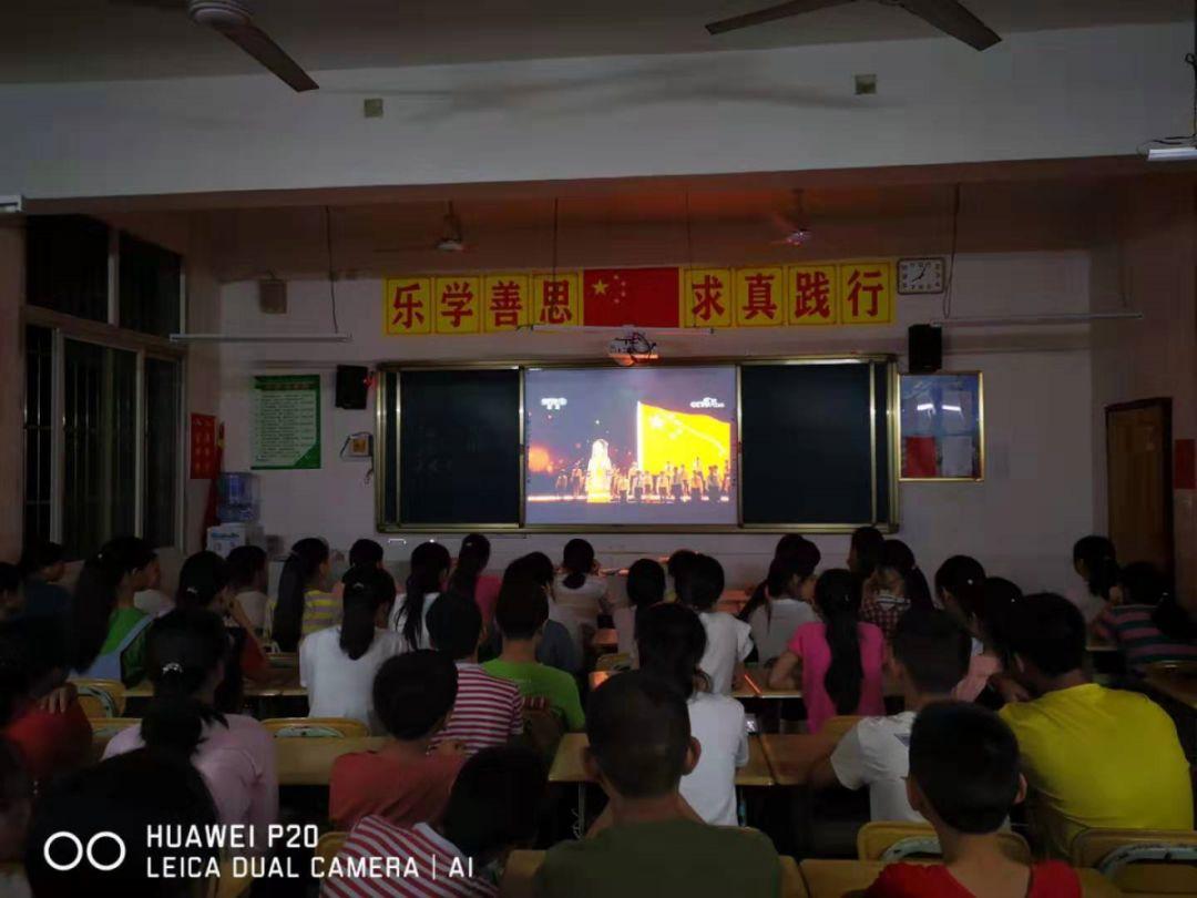 恩阳实验中学72彭磊
