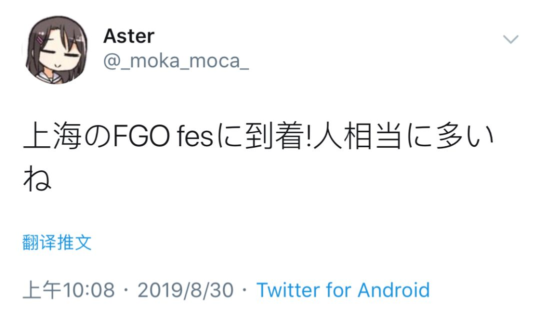 三周年纪念展FES2019圆满落幕,《FGO》正式开启新征程