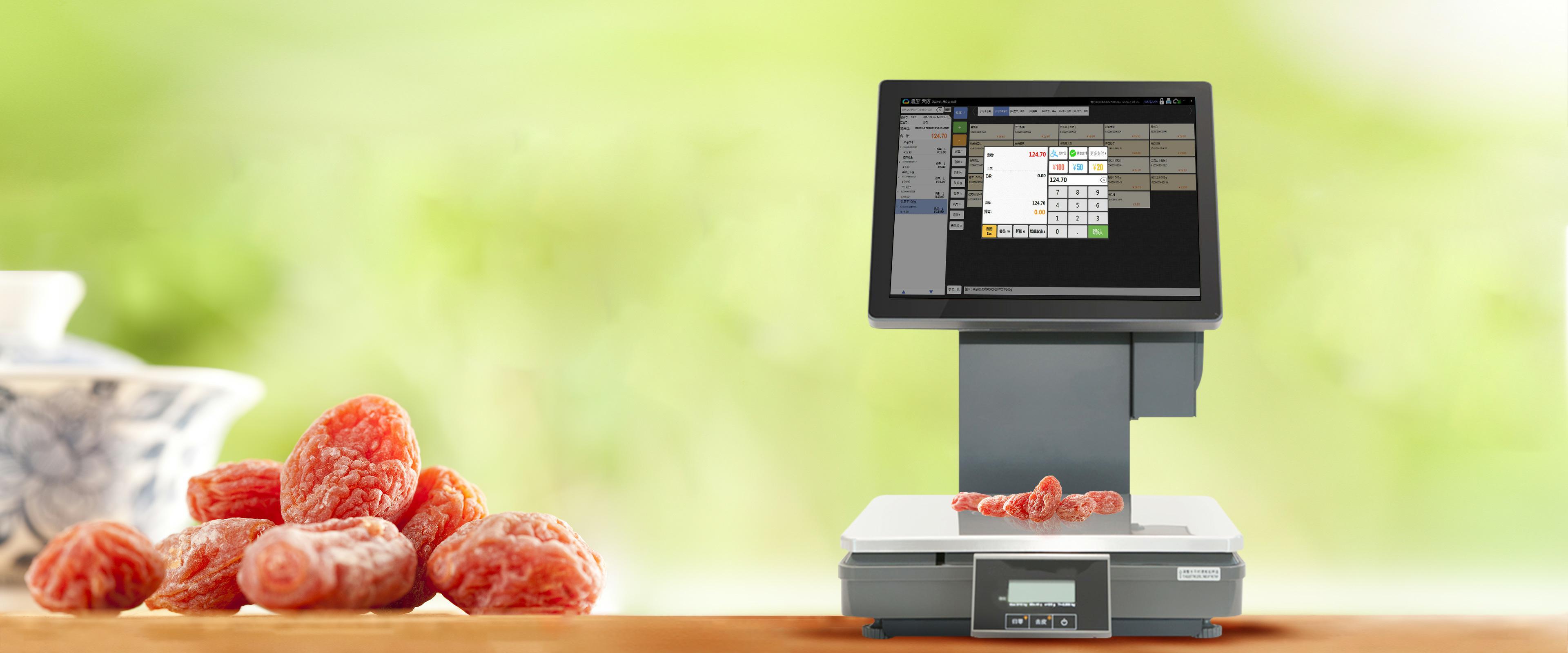 水果店上线专业的收银系统,让收款变得更简单潮流