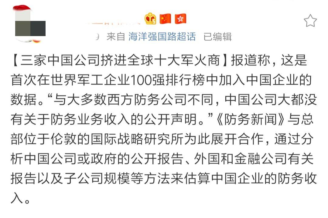 谁还敢小瞧中国?外媒公布重要榜单,前十我们占了仨