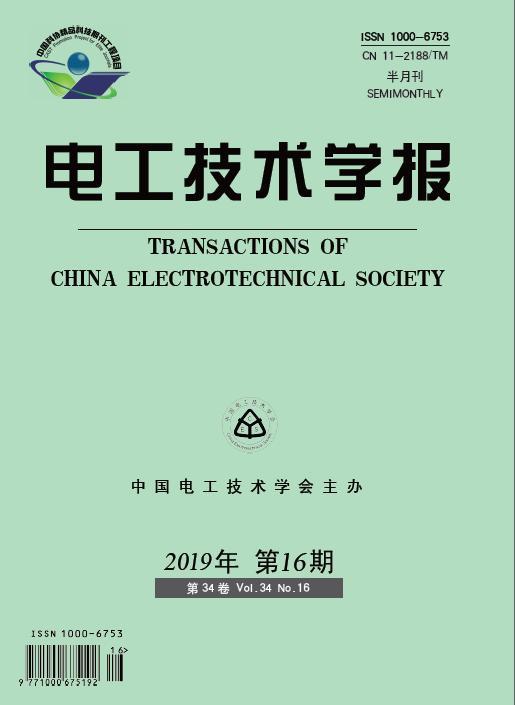 电路的无电解电容驱动系统研究 基于llc谐振变换器的电力电子牵引