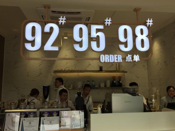中國石化加油站里賣咖啡,92#95#98#咖啡來一杯?