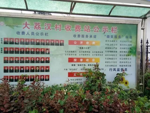 用图文并茂的方式对社会主义核心价值观以及中国梦进行宣传,营造了图片