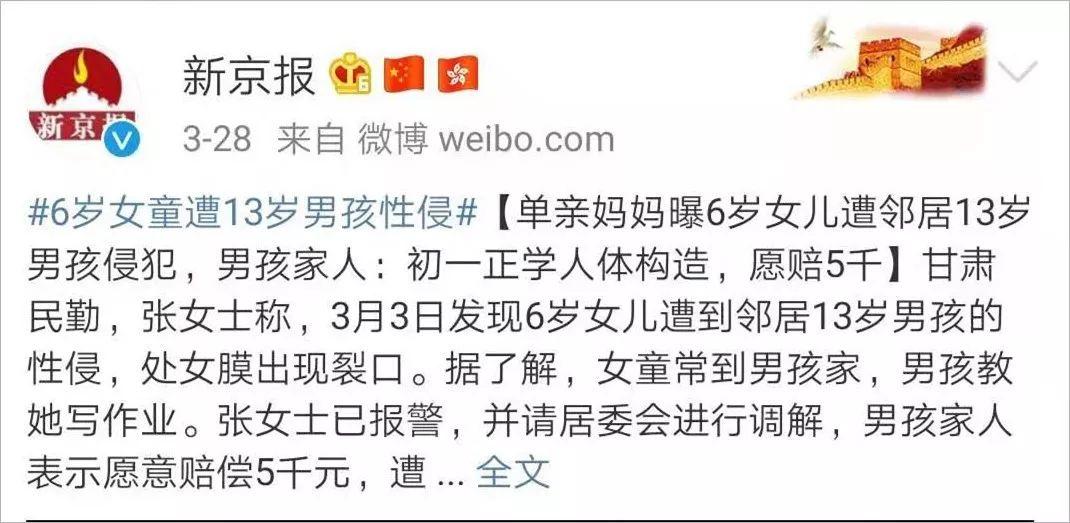 """""""昆仑卫士""""把在班公湖升起的国旗带到北京"""