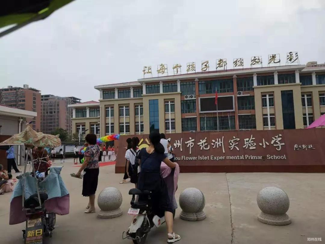 邓州春雨国文学校举办丰富多彩的庆祝重阳节活动_手机网易网