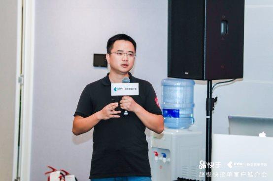 火星文化李浩:短视频是新消费品牌崛起的最佳渠道