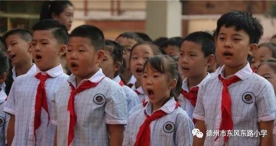 """东风东路小学举行""""中国梦我的梦""""2019年秋季开学典礼"""