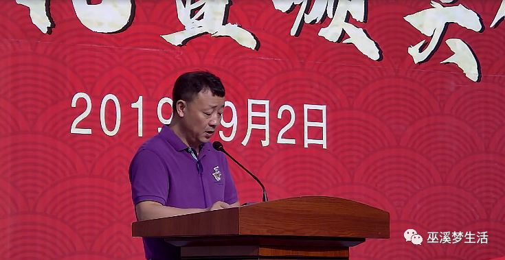 巫溪县白马中学校2019年秋季开学典礼暨颁奖仪式