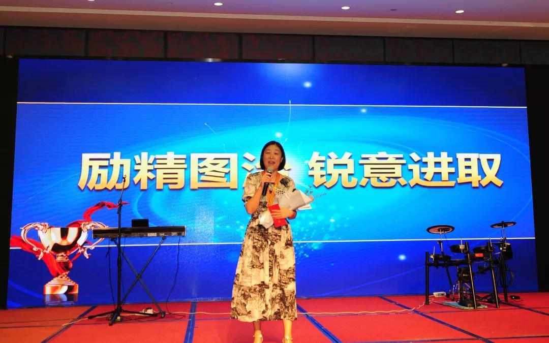 机构动态 | 天安财险浙江分公司召开2019年销售精英高峰会插图(15)