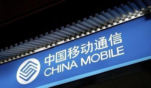 中国移动为老客户再提供更大福利,每月高达40G