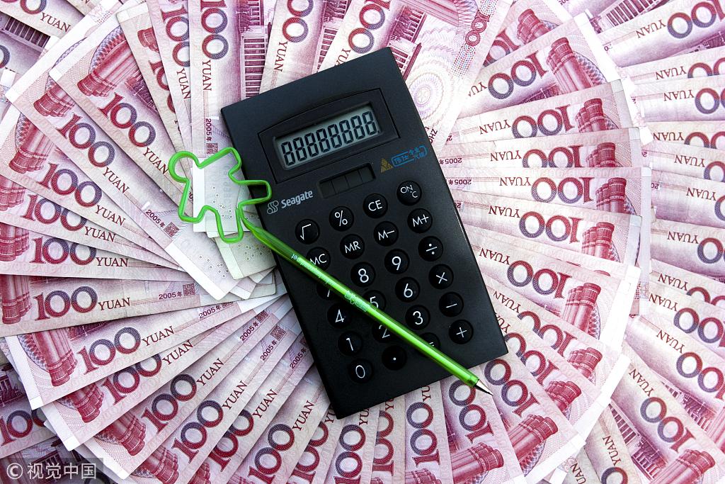 沈阳机床等来战投,中国通用技术集团拟借其2.8亿