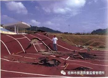 【旅游维权案例】因地震取消出游被拒 旅行社被诉解约退款