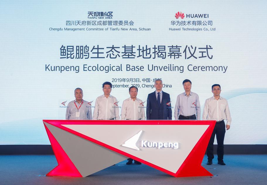 中国移动与华为联合发布全球首个4G+5G立体组网