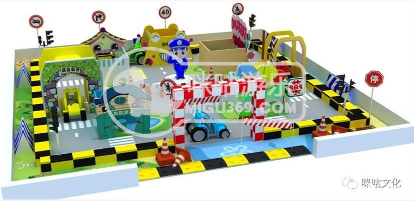 西安儿童游乐设备厂家 咪咕游乐帮您解析室内儿童乐园现有模式及发展前景 咪咕动态 游乐设备第7张