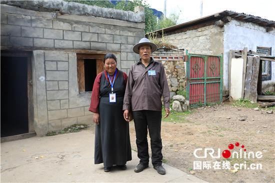 西藏林芝地区贫困群众通过生态岗实现生态脱贫