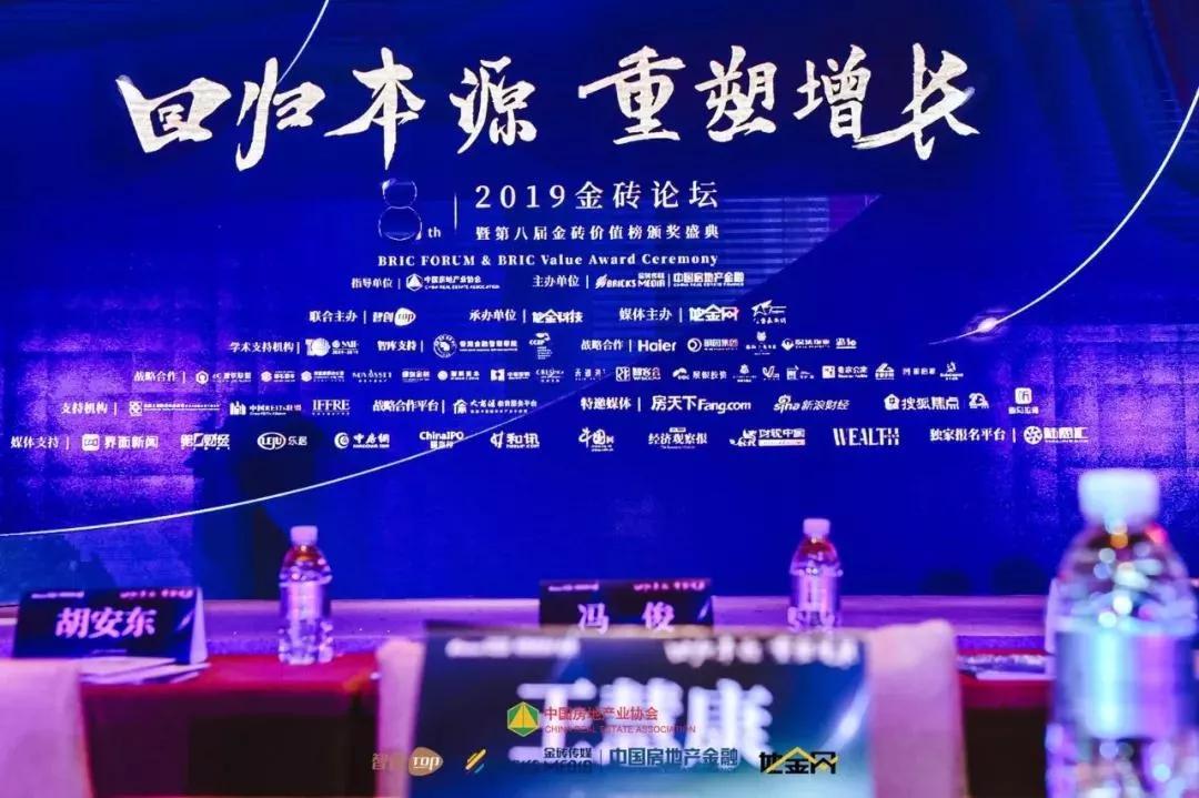 2019第八届直销排行榜_第八届中国直销风云榜完美落幕 保罗满载而归