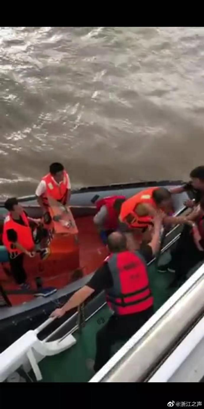 亚博体育网站,亚博体育官网app一运输船沉没怎么回事 具体情况究竟是如何的?