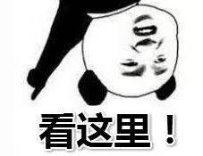 http://www.sxiyu.com/caijingfenxi/41538.html