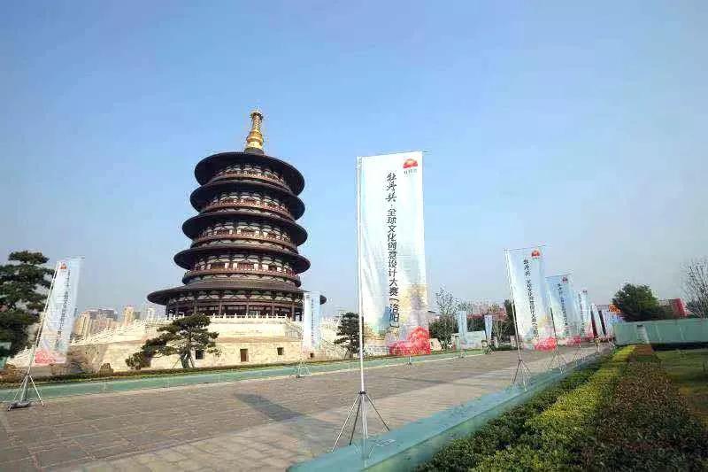 2019牡丹奖·全球文化创意设计大赛(洛阳)新闻发布会在河南省洛阳市图片