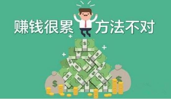 新手如何在网上赚钱?为什么你在网上就赚不到钱呢? 薅羊毛 第1张