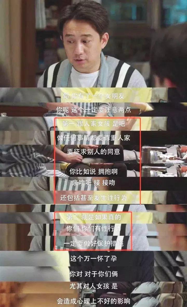 【完整回顾于汉超事件时间线】#于汉超道歉# #于汉超结束拘留# 4