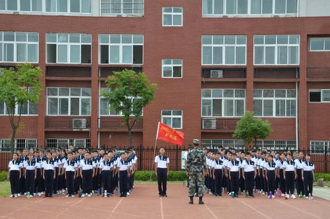固始县永和中学2019级七年级新生开启军训之旅 淬炼如火青春
