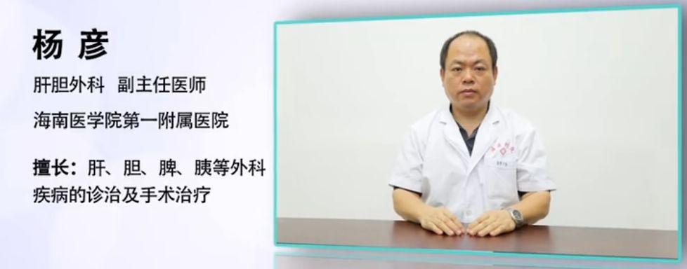 科普 | 肝硬化手术的切除范围你知道吗