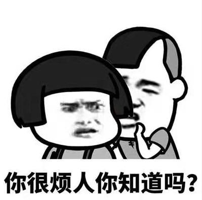 性感妩媚女郎抽烟手势矢量图-矢量人物-矢... -创想图库(191183)