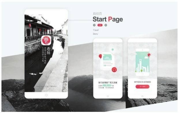 网站什么:网页设计是技术与艺术的紧密结合,具体表现在以下几个方面。插图(2)