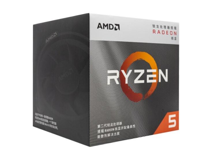 AMD R5 3400G上架:12nm工艺/最高4.2GHz,1199元