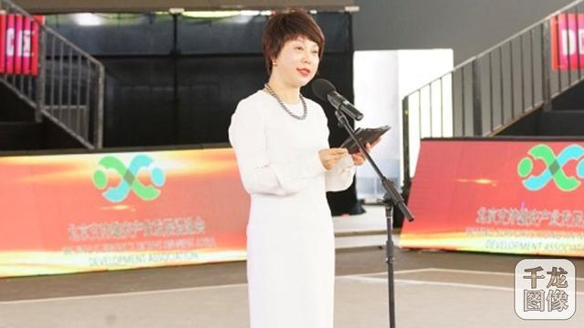 北京市女企业家倾情助力雄安新区公益事业