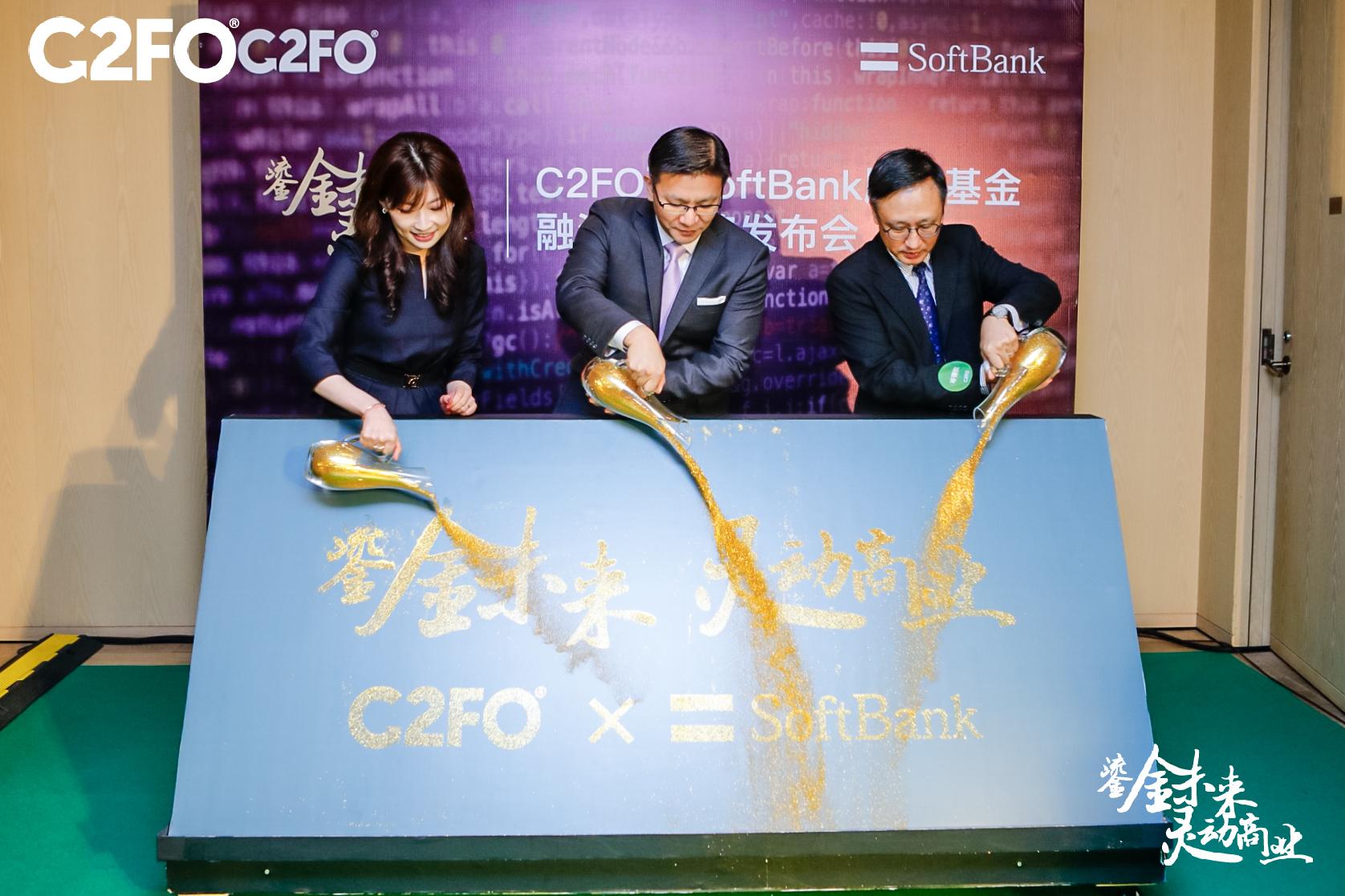 供应链金融市场的阿里巴巴C2FO 获软银愿景基金融资