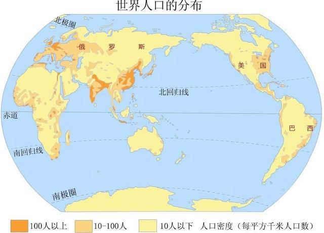 rcep中人口过亿的国家_文豪野犬中原中也图片