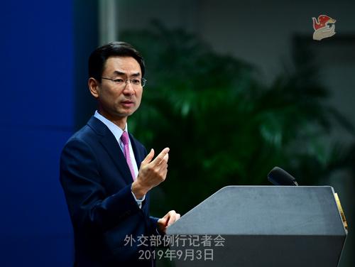 外交部敦促美方停止对中国企业的无理打压