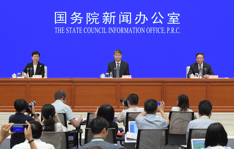 国新办举行《中国的核安全》白皮书新闻发布会