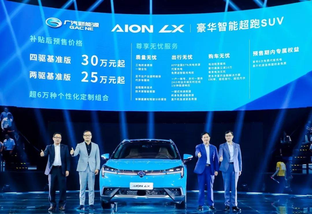 引時代追隨  中國最科技豪華車Aion LX(埃安LX)預售
