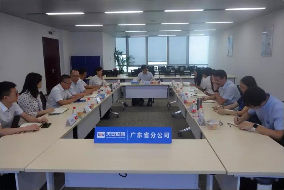 天安财险副总裁张宇生赴广东分公司调研指导工作插图(1)
