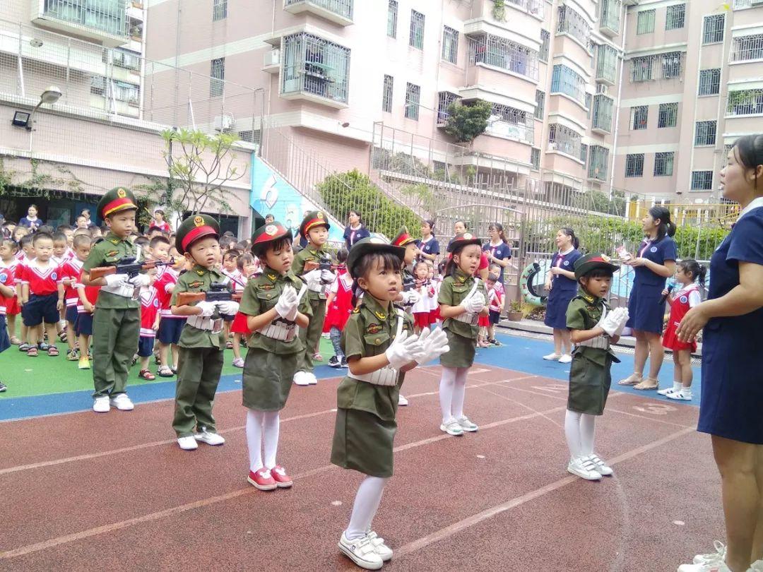 童星榴苑幼儿园|开学啦!萌娃棒棒哒!