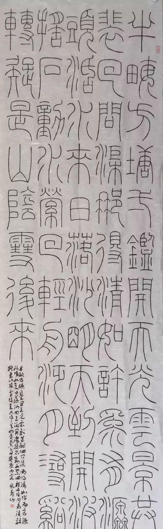 """临帖""""记不住"""" ,5步循环临帖法"""