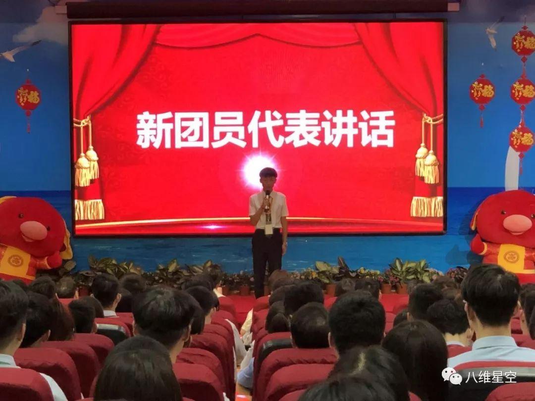 如何打造软实力和硬实力,八维教育北京校区田校长带你走进八维